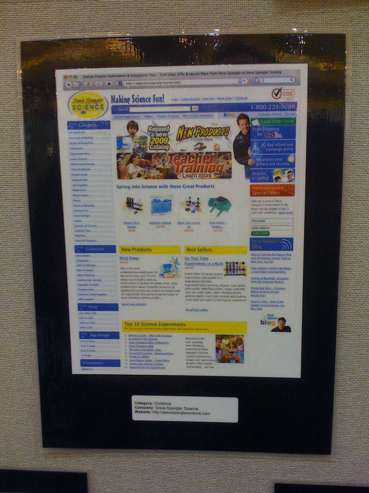 ACCM 2009 - Multi-Channel Merchant