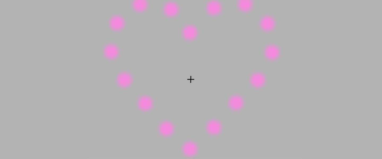 optical-illusion-heart