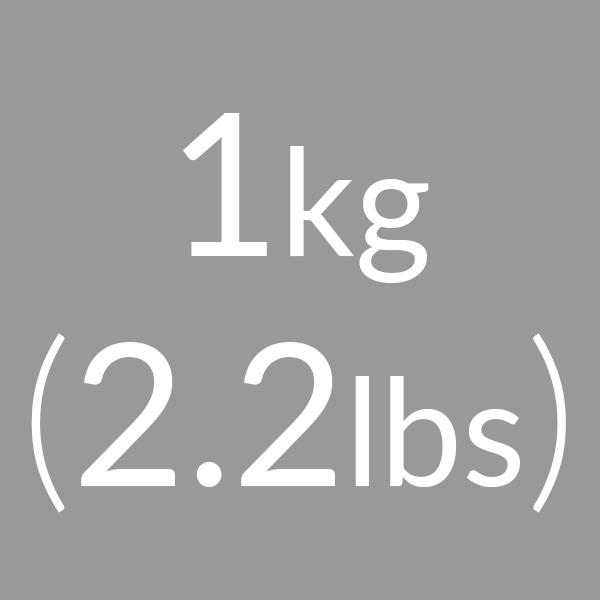 1kg (2.2lbs)